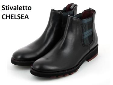 The new Dino Bigioni - Scarpe da uomo -Chelsea Boots